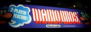 mariosbros arcade game
