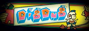 digdug-arcade-game